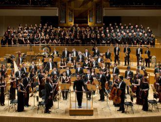Orquesta Clásica Santa Cecilia