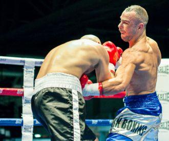 Boxeo: Todo O Nada