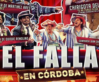 El Falla-background