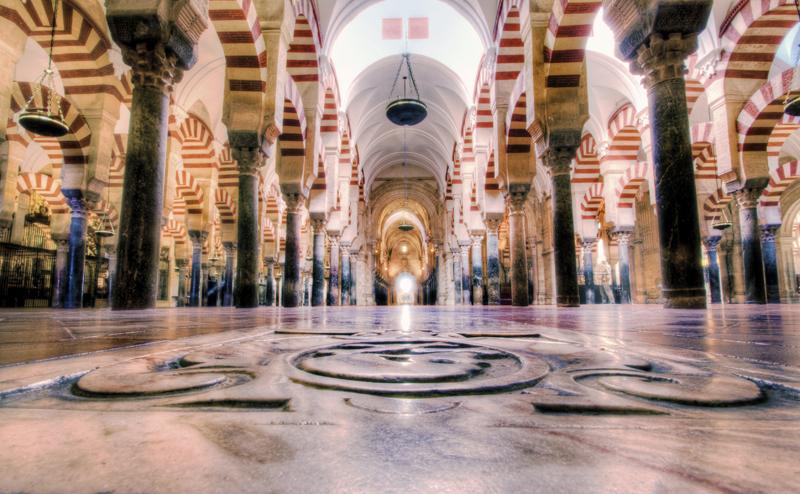Entradas visita a la mezquita de c rdoba - Visita mezquita cordoba nocturna ...